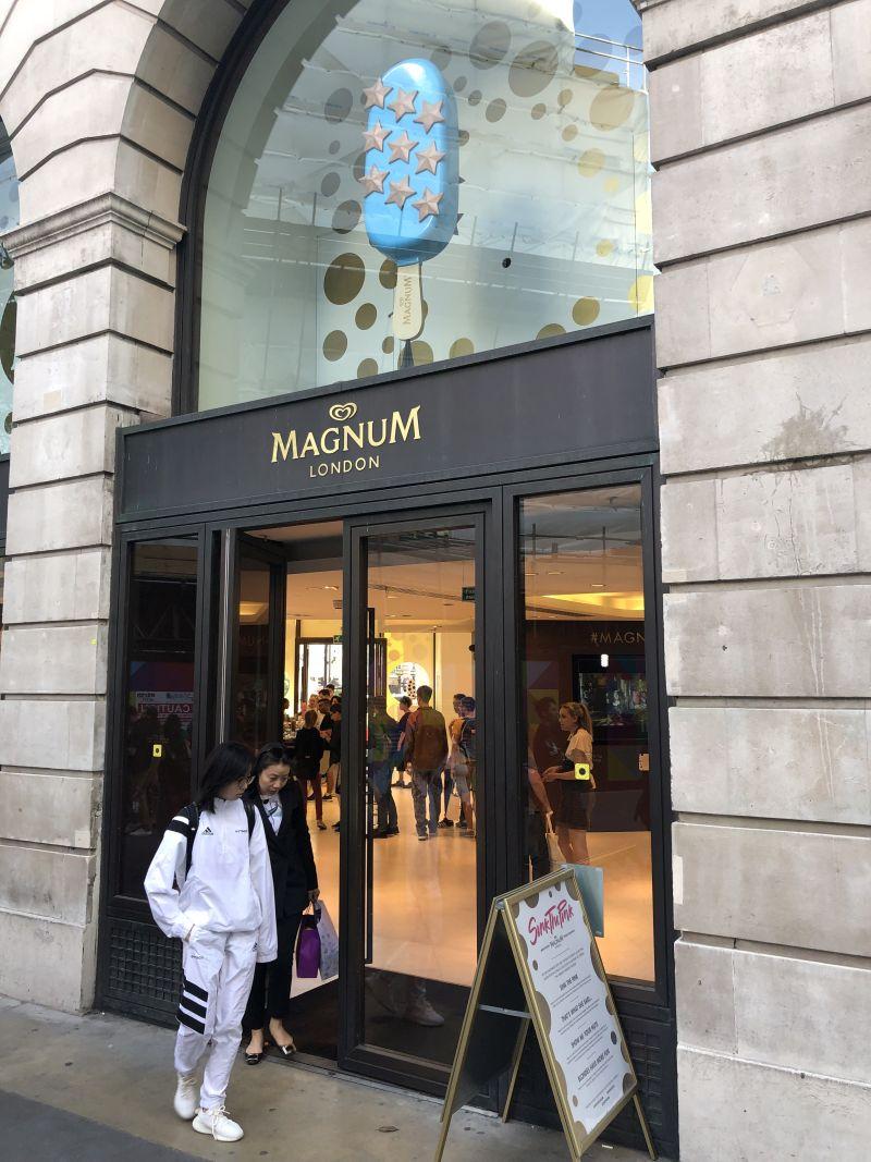 Magnum Pleasure store, Westend (3)